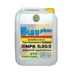 rkd-zhku-5-20-5-liquid-fertilizer